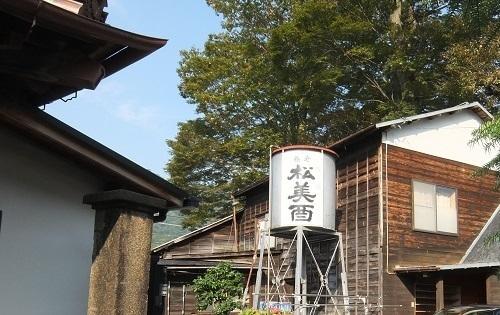 中澤酒造1699.jpg