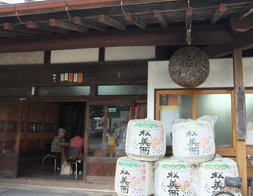 中澤酒造1700.jpg